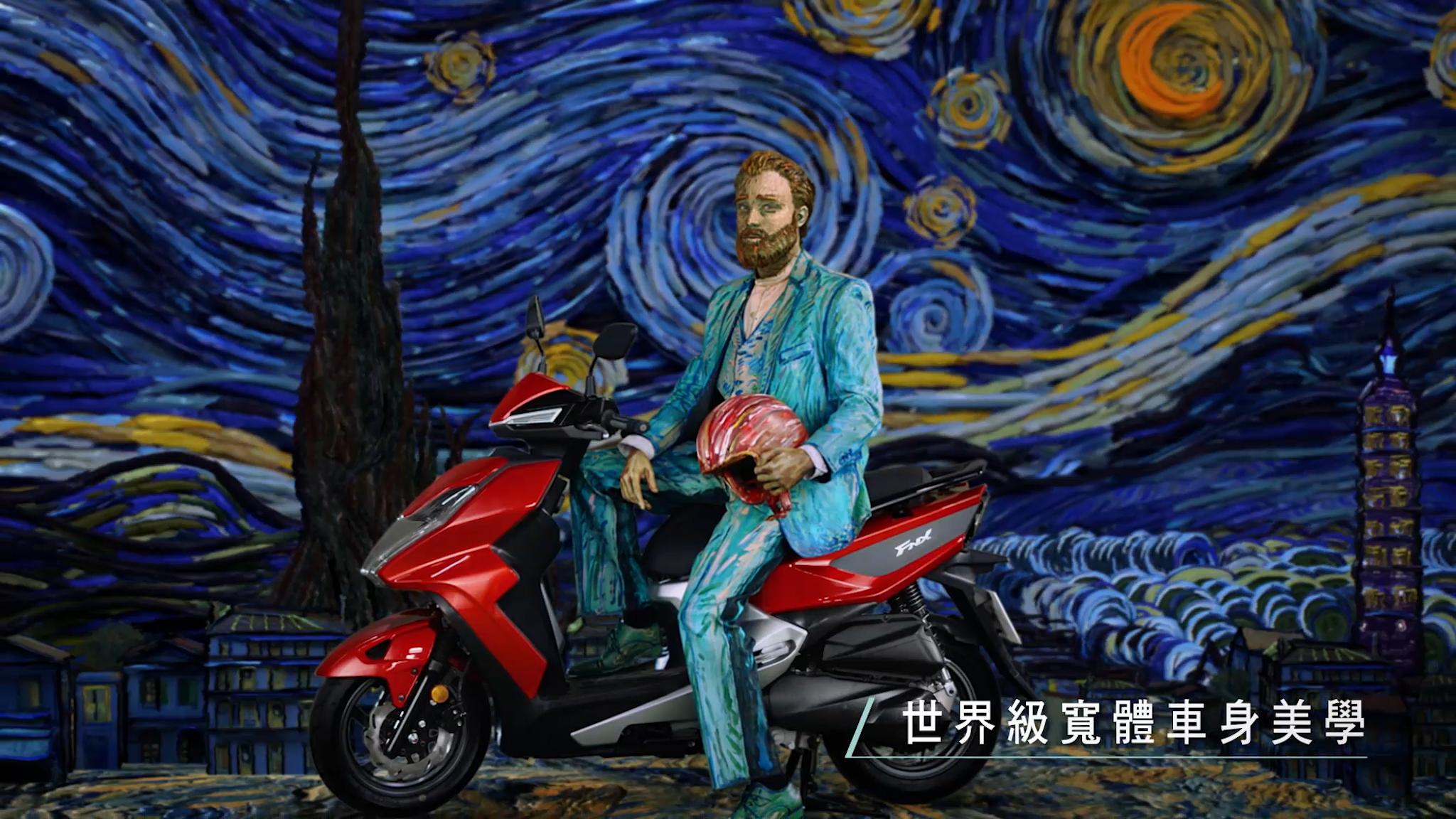 三陽機車 FNX-藝術奔馳篇