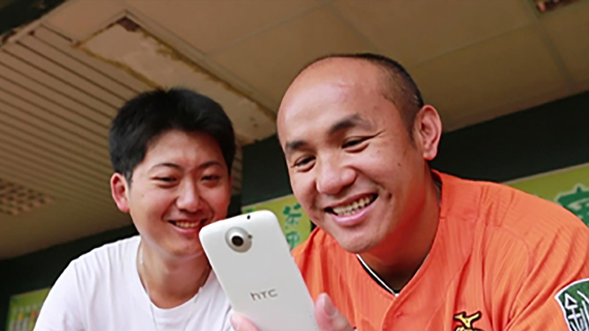 HTC 名人堂 –張泰山