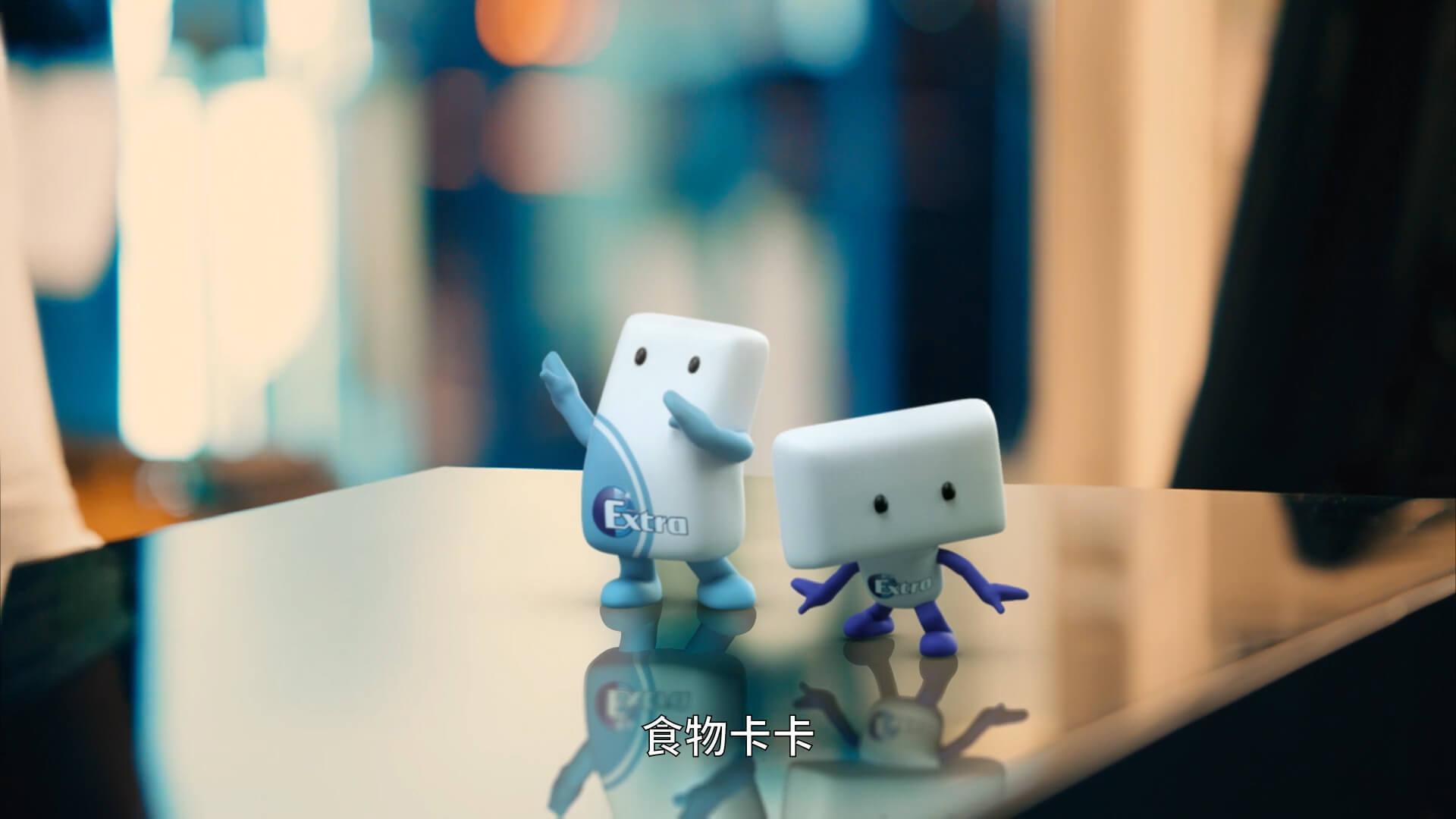 台湾留兰香-Extra