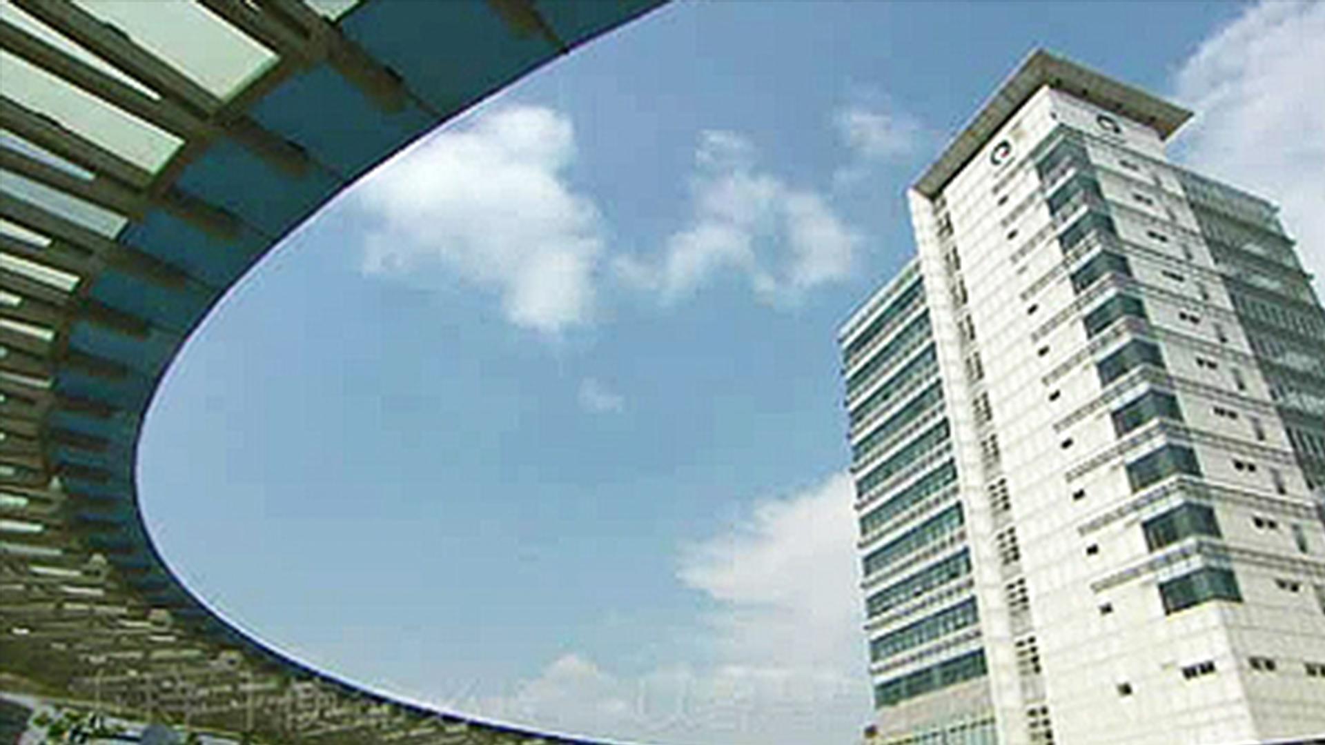中部科學工業園區 形象影片